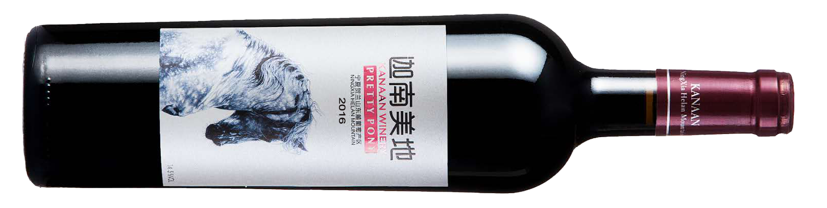 Kanaan Winery, Pretty Pony, Helan Mountain East, Ningxia, China, 2016